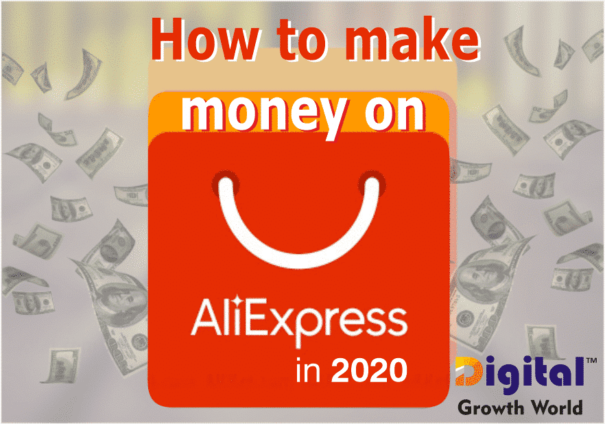 How to make money on AliExpress in 2020